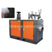 高效烟气余热回收,环保节能蒸汽发生器,高效蒸汽发生器