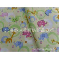供应床上用品面料  纯棉印花布料 斜纹棉布批发 卡通印花布