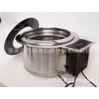 圆形下排烟电烤炉 日式圆形电烧烤炉 自助烤肉炉