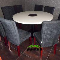 大理石电磁炉火锅桌 带电磁炉火锅桌 多多乐餐饮家具定制品牌