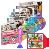 英语教材 三一口语 1-9级英语口语教材 育儿书籍 少儿读物