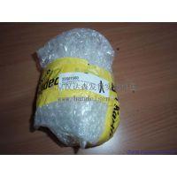 德国MAEDLER螺纹轴/齿轮减速机24105500/24105600/24105700