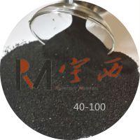 用好的宝珠砂 20——30目 引流剂铸造用砂 到宇西宝珠砂厂家