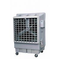 凯德辉KS18漳州移动式环保空调水冷空调冷风机,家用省电冷水机,