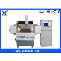 供应济南迅刻数控金属雕刻机xk-6060模具机