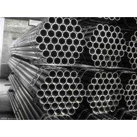 福建小口径钢管、凯博、20cr小口径钢管