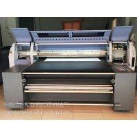 广州中大热升华机器改装平板数码印花机厂家,导带数码印花机生产厂家