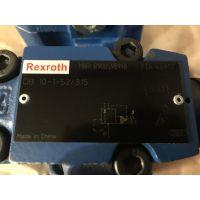 德国原装进口Rexroth力士乐 DB10-1-5X/315调压阀 现货实拍