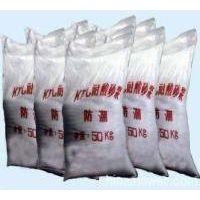 专业环氧砂浆生产厂家就选硕通防腐