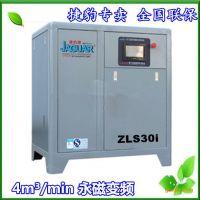 台湾捷豹空气压缩机永磁变频空压机大排量节能省电