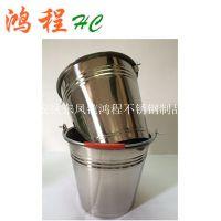 HC不锈钢水桶 手提水桶 冰桶 家用桶 多用不锈钢提水桶