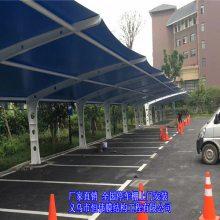 浙江汽车遮阳棚、瑞安汽车停车棚价格优惠、桐乡钢结构雨棚安装