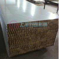 上海刘朗彩钢长期订制批发各型纸蜂窝夹芯板、质优价廉