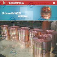 国标T2铜管 BAL6-1.5铝白铜