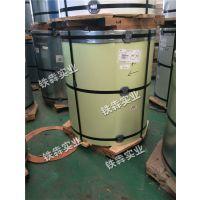 华南地区特价销售宝钢绯红05*1200TS280GD高强度彩板