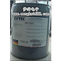 长期供应Conap氰特S-8 专用稀释剂 、S-13专用稀释剂 ,S-22专用稀释剂