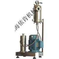 植物甾醇乳化机,甾醇乳化机,高剪切乳化机