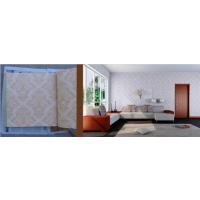 供应四维星墙纸壁纸效果图设计软件