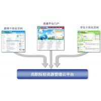 视频点播软件(图)|视频点播系统|深圳市学堂科技有限公司