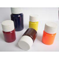 珠海誉达伟业厂家直供环保水性油墨、涂料、墨水以及水性指甲油专用的预分散颜料色片--水基丙烯酸色片
