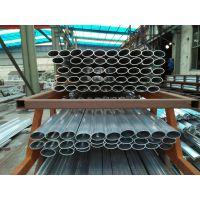和顺铝业供应6063T5椭圆铝管