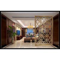 酒店不锈钢屏风 创意镀钛彩色不锈钢屏风隔断 仿古不锈钢屏风隔断