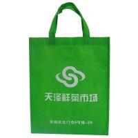 长沙礼品无纺布袋广告环保袋礼品袋购物袋