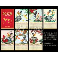 广州定制台历,台历烫金logo,台历批发