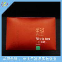 云南滇红红茶包装盒 精美红茶礼盒设计定制 送礼高端包装设计