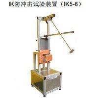 精工GBT2423优质20J摆锤冲击试验机