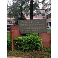 广州英鹏防爆冰箱,华南理工大学实验室专用英鹏防爆冰箱