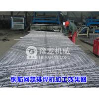 湖南网片自动排焊机