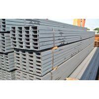 供应钢结构必备的8#槽钢(Q235B)