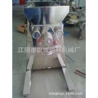 YK60100160250摇摆式颗粒机 食品 药品制粒机 湿料造颗粒机