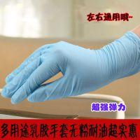 多用途乳胶手套防滑手套 全棉纱 棉纱手套 针织手套 修车手套