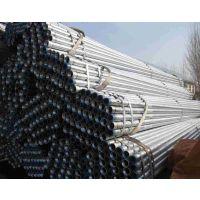 厂家直销建筑钢管 脚手架焊管 壁厚2.5至3.5均可定做量大优惠