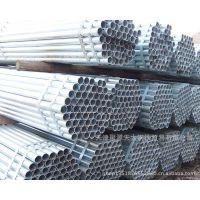 Q235热镀锌钢管 热镀锌焊管规格齐全