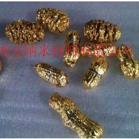 供应纳米喷镀设备材料厂家  纳米喷镀饰品 工艺品