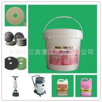 石材处理抛光粉 结晶粉 晶面粉 石材养护剂 大理石晶面处理材料