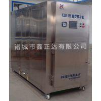 食用菌真空预冷机,快速冷却设备