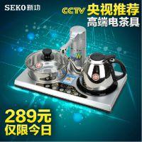 SEKO/新功 K501 自动上水电磁炉烧水壶茶具套装抽水功夫泡茶炉