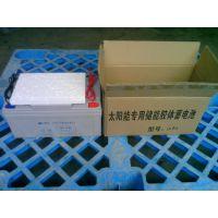 陕西西安新农村太阳能路灯胶体免维护蓄电池 斯美尔厂家自主生产12V100AH