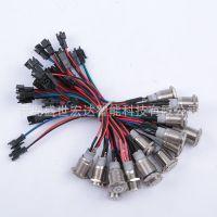厂家直销 正品电动独轮平衡车配件启动开关 电源开关 按钮开关