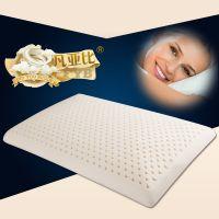 凡亚比 泰国进口 纯天然乳胶枕芯 颈椎护颈枕 安神助眠面包型枕头