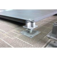批发全钢防静电地板配件 OA网络地板支架 架空支撑 横梁