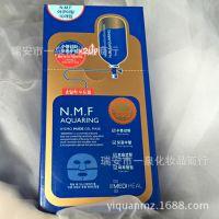 韩国正品 KLS双效 NMF 升级双倍补水 收毛孔 凝胶面膜
