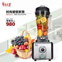 Kps/祈和电器K7全营养破壁料理机 1500w多功能 商用