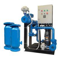 冷凝器自动在线清洗装置 (分体式)