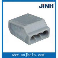 插拔式接线端子型号,微型插拔式接线端子,浙江京红电器