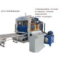 宏发重工机械公司宏发砖机材料供应_广西宏发大型免烧砖机